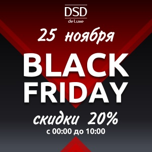 DSD de Luxe Black Friday